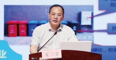 董事长夏三省在珠海校园发表讲话