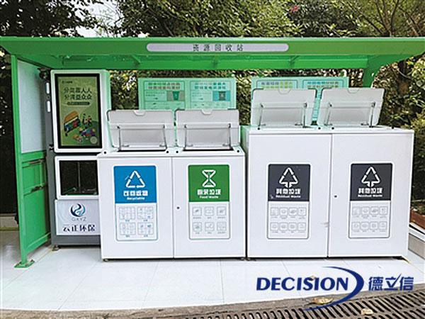 智能垃圾分类设备