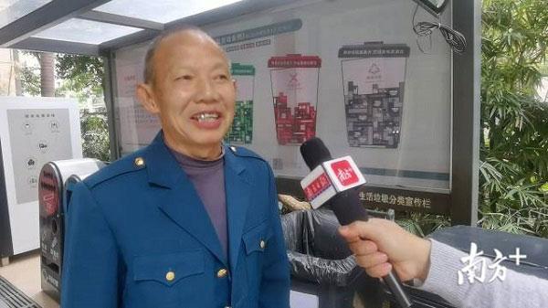 """德立信坪山:城中村引入""""黑科技""""智能投放点,小区对居民设垃圾分类光荣榜"""